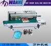 DBF-900 Automatic Vertical sealer Machine