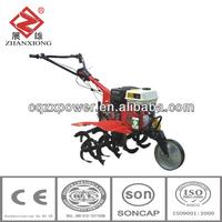 factory direct CE / E2 / SONCAP disc plough with tiller