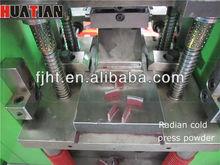 Automatic cold press machine for making diamond segment BP