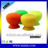 Bluetooth wireless mini car speaker silicone form