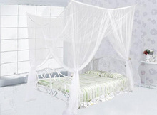 Majest King/Queen Rectangular Decorative Bed Canopy Mosquito Net