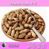 Peanut Husk P.E 90%~98% Luteolin