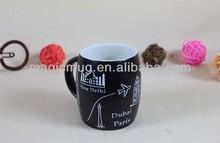 Ceramic Sand Blasting Coffee Mug Sand Blasting Mug