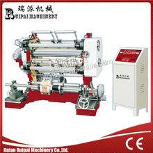 LFQ-A Model pe film slitter&rewinder machine