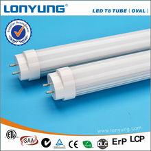 High Brightness 1200mm 4ft 28W t8 led tube lighting with 240 degree beam angle