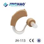 2014 behind the ear hearing aids power bte amplifiers hear aids /hearing aid