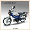 Cheap automatic mini 50cc moped tunisia motor bike (YH50Q-2)