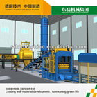 Concrete block & brick making machine