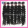 Tangle Free Wholesale Virgin Brazilian Hair Deep Curly