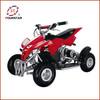 Zhejiang 350w cheap atv for sale