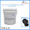 high thermal conductivity Pouring Sealant china