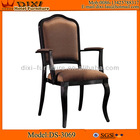 Elegant Aluminium Wood-Look banquet chair Aluminum Dining Arm Chair Welded aluminium chair with arms