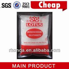 Super china manufacturer price pure lotus 99% msg monosodium glutamate