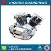 2-cylinder, 4-stroke, air-cooled Lifan XV250 Motorcycle Engines, 250cc motorcycle engine