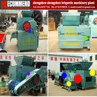 China professional powdered carbon briquetting machine