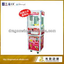 Dragonwin Key point Prize game machine amusement park claw crane toy vending machine gift exchange machine