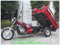 Hot selling road transport 3 wheel motorcycle