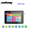 Pipo U8 RK3188 Quad Core Tablet PC 2GB Ram 16GB Rom Android 4.2.2 Bluetooth HDMI 7.85inch