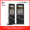 Touch screen kiosk /Keyboard kiosk/Bill Payment Kiosk