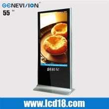 "55"" inch digital signage full HD 1080P Cms hd lcd ad equipment multimedia (MAD-550E)"