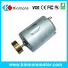12 Volt DC Vibrator Motor