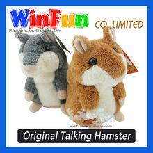 2014 Hot Selling Talking And Recording X Hamster Original Talking Hamster