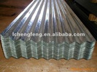 galvanized metal roofing tiles prices