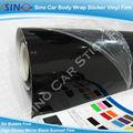 amostra grátis de promoção do carro preto teto solar película de vinil envoltório do carro inteligente filme de vidro