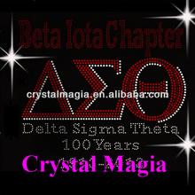 2014 classical quality insurance AKA Hot fix rhinestone motif, crystal designs