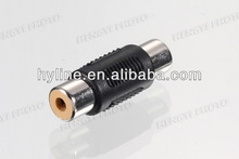 RF-F 1 RCA AV Cable Joiner Coupler Component Adapter