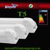 Hot sale 1200mm led tube5 2014 new led tube