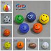 HTPU001 Anti Stres Ball/Stress Ball/Stress