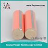 sanyo 18650 protected 2800mah li-ion battery cells