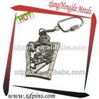 Novelty kid gift new design personalized handmade unusual keyrings