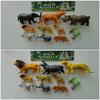 /product-gs/2asst-bulk-small-plastic-wild-animal-toys-for-kids-stp-233877-1751346785.html