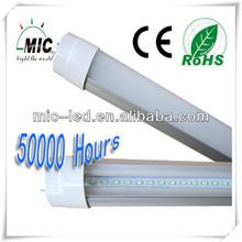 price 2ft led tube light holder fluorescent circul 50000hours lifespan new design