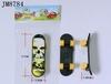 Plastic finger skateboard toys for boys and girls birthday gift OPP bag