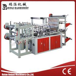 DZB Model ruipai brand roll bag seal and cutting machine