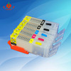 Cartridge 550 551 refill ink cartridge for canon ip7240 refillable ink cartridge for canon pgi-250/cli-251