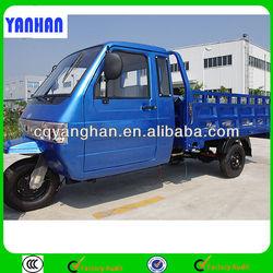2014 New Hot sale 150cc 200cc 250cc 300cc 350cc 400cc China Three Wheel Motorcycle 3 wheeler three wheeler cargo tricycle
