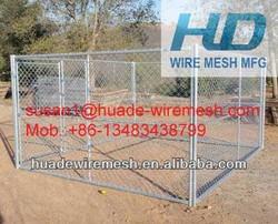 eco-friendly dog kennel/dog panels/dog fences