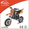 dirt bike 70cc kick starter with CE for kids