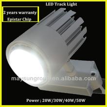 super brightness 40W cob led track spot light R/G/B/W color with long lifespan