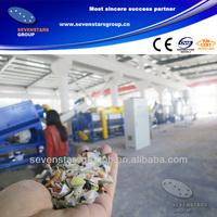 BDX500 complete multipurpose pp pe bottle crush wash dry line