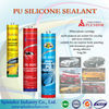 PU silicone sealant SP-1018