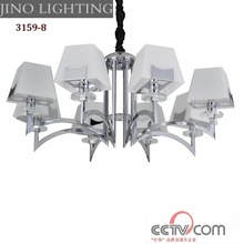Contemporary patented white chandelier