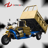 made in Chongqing hot sell tricycle 2014 new model