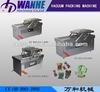 DZ(Q)-400/2SB 2014 New Portable Vacuum Sealing Machine( CE CHINA )