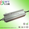 Newest Wholesale dimmable led driver 150w