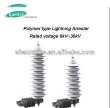 SH-5 Electrical Surge 30kV Polymer type Lightning Arrester